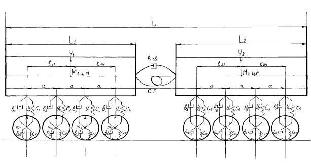 Расчётная схема двухзвенного