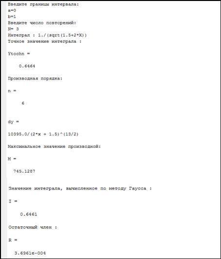 Для решения программу интегралов с решением